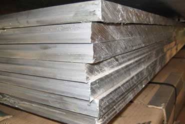 Алюминиевые плиты АМг6